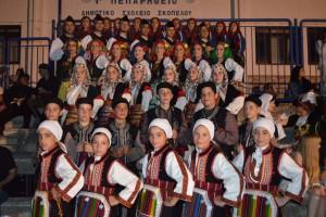 Το Λύκειο Ελληνίδων Βέροιας στη Σκόπελο