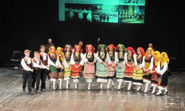 Ευχαριστήριο για το 4ου Παιδικού Φεστιβάλ Παραδοσιακών χορών