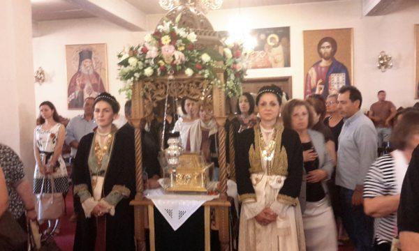 Το Λύκειο των Ελληνίδων στον Άγιο Λουκά