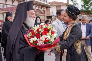 Το Λύκειο των Ελληνίδων Βέροιας στην υποδοχή του Πάπα Πατριάρχη Αλεξανδρείας