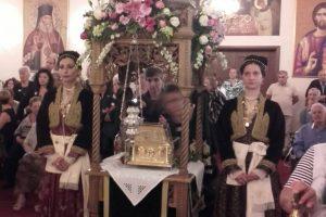 Το Λύκειο των Ελληνίδων στην Ι.Μ. Δοβράς