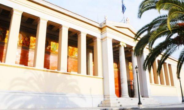 Λύκειο των Ελληνίδων Βέροιας – Συγχαρητήριο